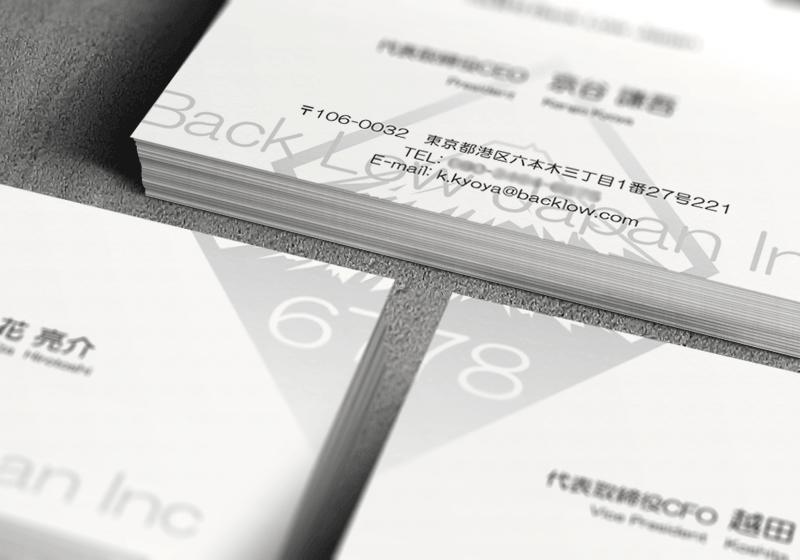blj-business-card2