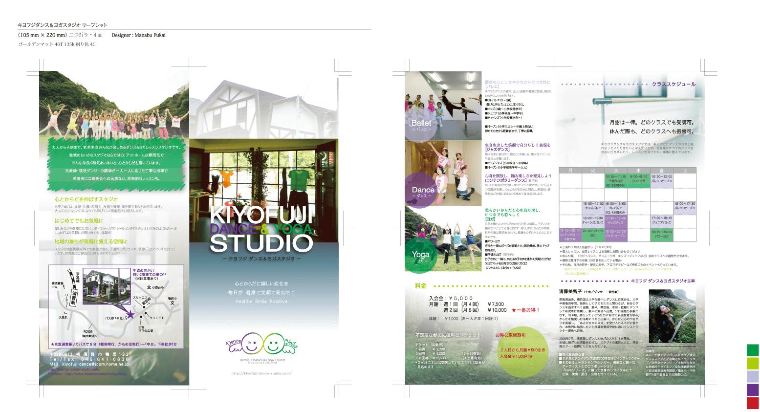 kf_leaflet2