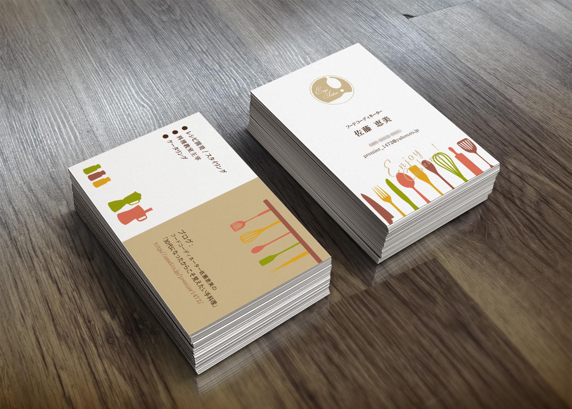 es-business-card