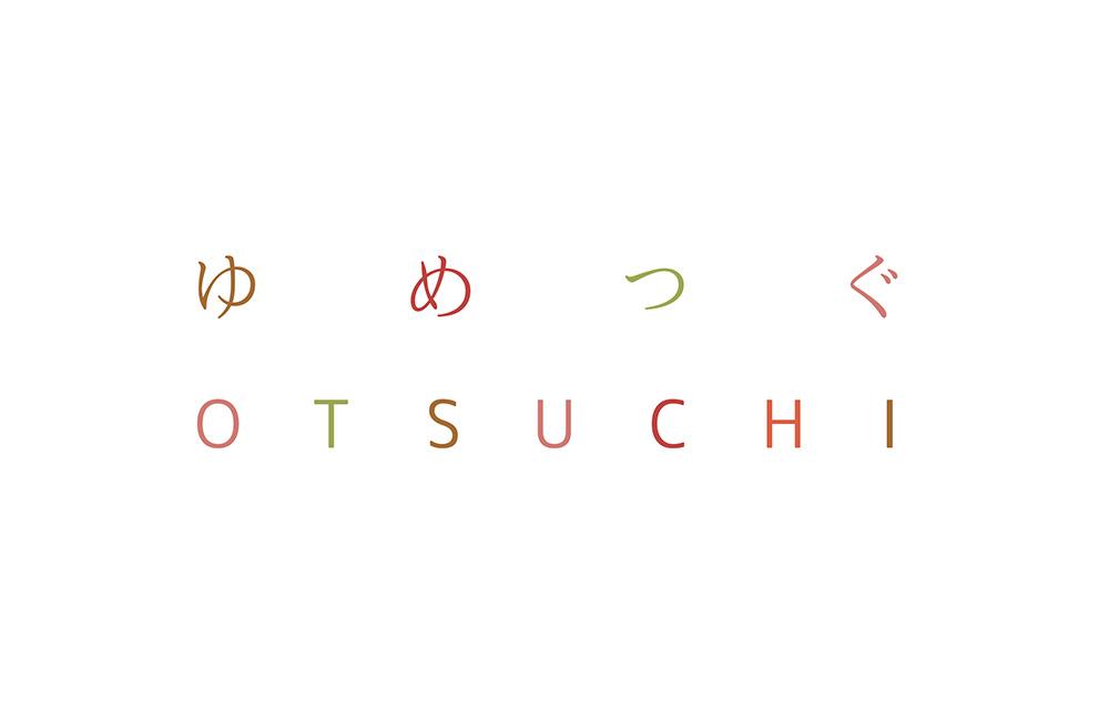 ゆめつぐOTSUCHI ロゴタイプ