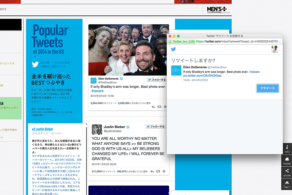global-agenda_crossmedia