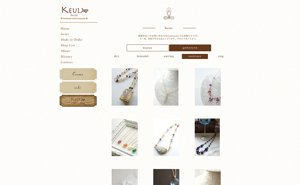 keula_Items