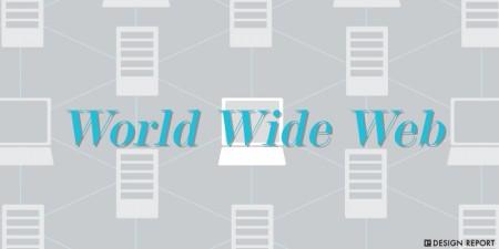 World Wide Web|Design Report