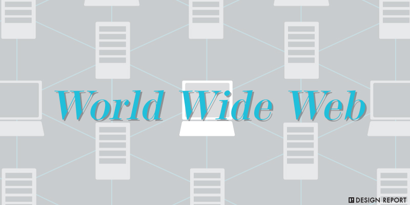 World Wide Web|Design Report