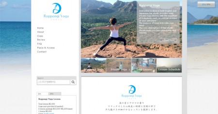 六本木ヨガ様アメブロカスタマイズ|デザインレポート by Glitter Style