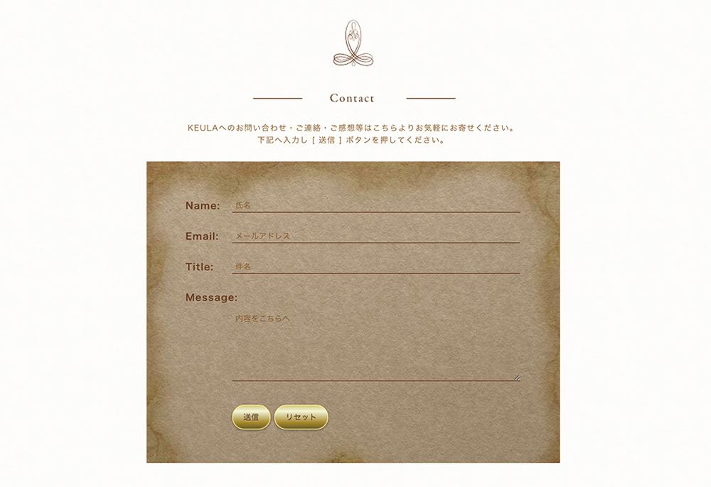 keula_contact