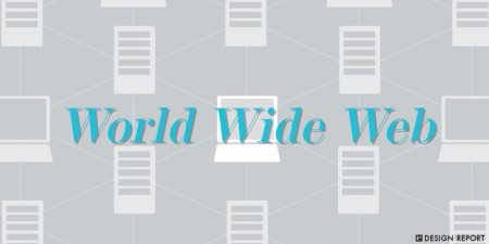 World Wide Web Design Report