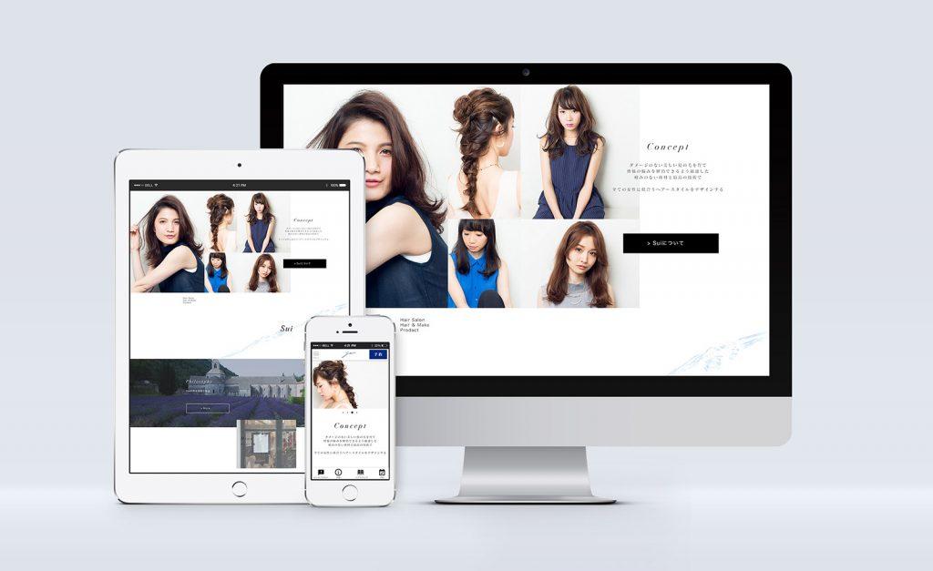Sui様Webサイト