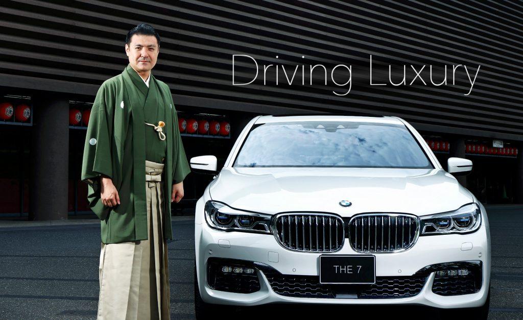 BMW 740i特集|Esquireデジタル様