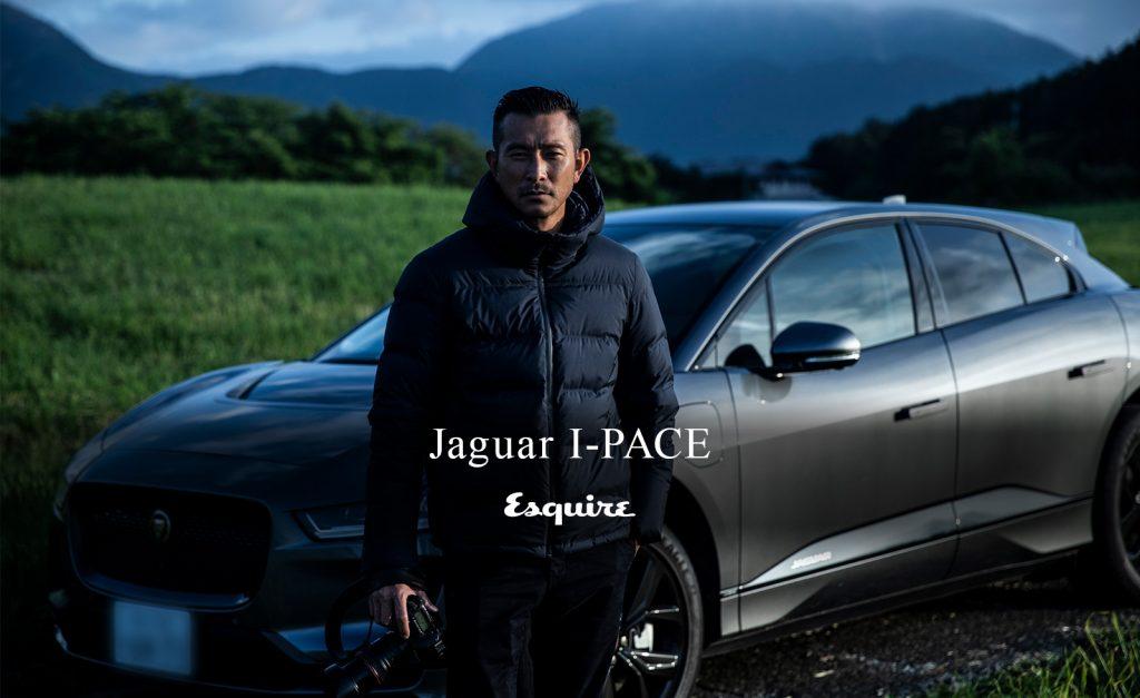 JAGUAR I‑PACE特集|Esquireデジタル様